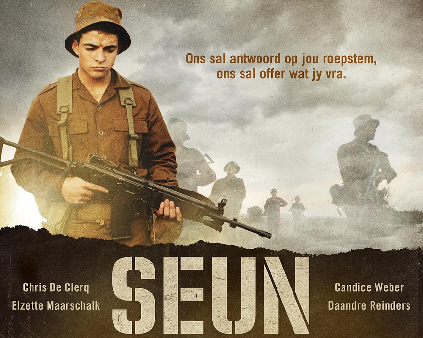 Seun (2014) Film Review